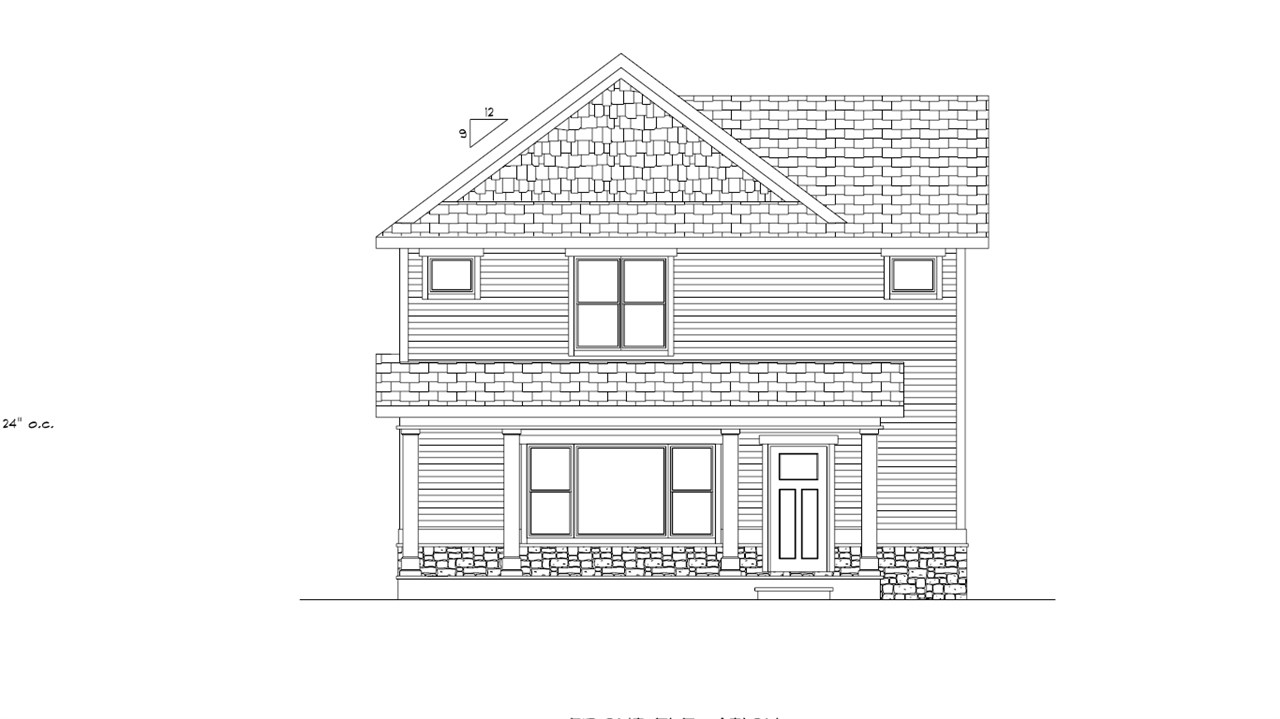 Alterra Design Homes welcomes you to Fitchburg's new, Teravessa  Neighborhood.   Located right next to Oregon's state of the art, net-zero energy, elementary (k-6) school opening in the fall of 2020.    Features to include bright and open floor plan, walk in pantry, kitchen island, 2nd floor laundry, mudroom, and large great room with gas fireplace.  Conveniently located with easy access to the beltline and the interstate.   Alterra is proud to bring the quality construction that we are known for to this exciting new development in Fitchburg!  House Plans included in the Associated Docs.